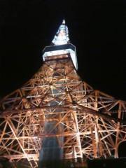 下島美来 公式ブログ/東京タワー♪ 画像1