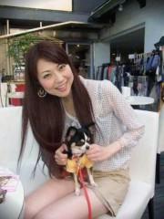 下島美来 公式ブログ/ほのぼの休日♪ 画像1