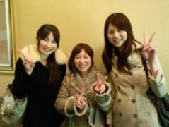 下島美来 公式ブログ/カラオケ♪ 画像1