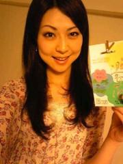 下島美来 公式ブログ/お家で温泉☆ 画像1