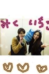 下島美来 公式ブログ/親友いちこと♪ 画像1
