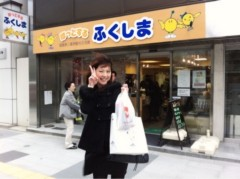 下島美来 公式ブログ/東北応援隊☆ 画像2