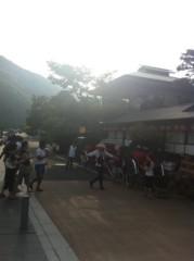 下島美来 公式ブログ/嵐山♫ 画像3