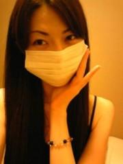 下島美来 公式ブログ/こんばんは☆ 画像1