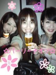 下島美来 公式ブログ/こんばんは♪ 画像3