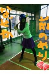 下島美来 公式ブログ/バッティングセンターにて 画像1