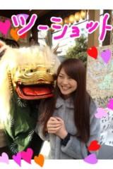 下島美来 公式ブログ/2012年☆ 画像1