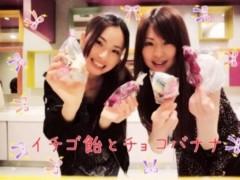 下島美来 公式ブログ/屋台&コナン☆ 画像1