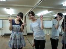 下島美来 公式ブログ/びっくり!! 画像1