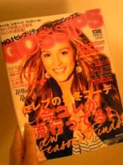 下島美来 公式ブログ/東京にむけて 画像1