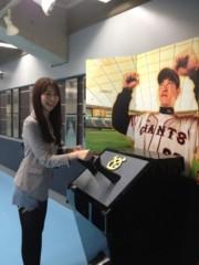下島美来 公式ブログ/東京ドームにて☆ 画像1