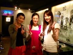 下島美来 公式ブログ/nakame☆スープカレー 画像1