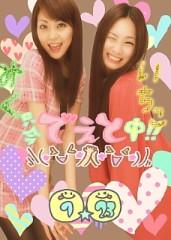 下島美来 公式ブログ/2月2日☆ 画像1