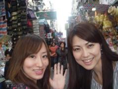 下島美来 公式ブログ/香港〜☆ 画像1