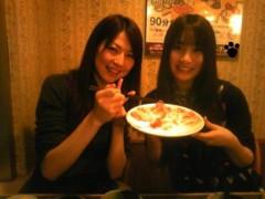 下島美来 公式ブログ/いらっしゃい☆ 画像1