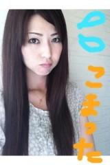 下島美来 公式ブログ/困った! 画像1
