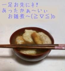 月野魅邑 プライベート画像/魅邑の手料理、てりょぉりぃ〜p(//ω//)q 無題222