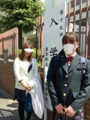 月野魅邑 公式ブログ/入学式 画像1