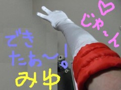 月野魅邑 プライベート画像/こっちわぁ・・・写真集かな? DSCF0891