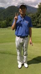 見栄晴 公式ブログ/急きょゴルフ 画像1