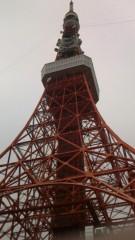 見栄晴 公式ブログ/東京タワー 画像1