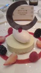 見栄晴 公式ブログ/キタサンブラック感謝の宴 画像3