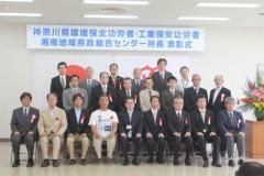 ドジ井坂 プライベート画像 6月18日の環境保全功労者表彰式