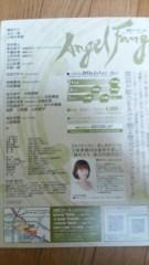 鈴鹿貴規 公式ブログ/ありがとうございました!! 画像2