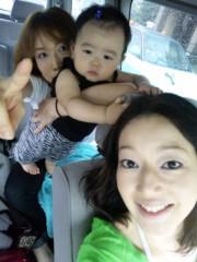 小山田みずき 公式ブログ/出発 画像1