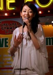 小山田みずき 公式ブログ/西麻布ライブ追加 画像3