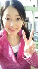 小山田みずき 公式ブログ/行ってきま〜す 画像1