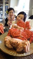 小山田みずき 公式ブログ/改めまして 画像2