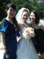小山田みずき 公式ブログ/挙式終了 画像1