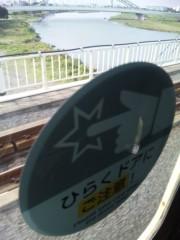 小山田みずき 公式ブログ/2010-09-29 14:35:02 画像1