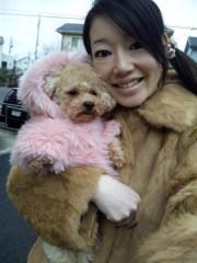 小山田みずき 公式ブログ/お出かけ 画像1