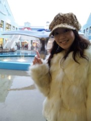 小山田みずき 公式ブログ/ど〜こだ 画像1