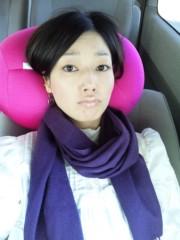 小山田みずき 公式ブログ/車酔い 画像1