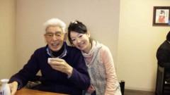 小山田みずき 公式ブログ/じいじ 画像1