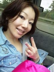 小山田みずき 公式ブログ/おはよ〜ございます 画像1