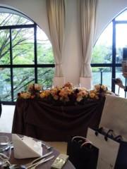 小山田みずき 公式ブログ/結婚式 画像1