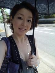 小山田みずき 公式ブログ/誕生日 画像1