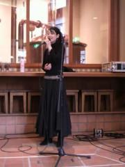 小山田みずき 公式ブログ/ドイツ村その2 画像1