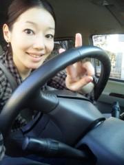 小山田みずき 公式ブログ/お買い物へ 画像1