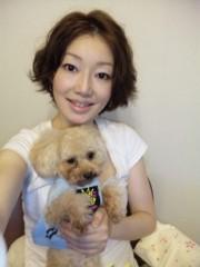 小山田みずき 公式ブログ/バッサリ 画像1