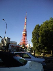 小山田みずき 公式ブログ/連休 画像2