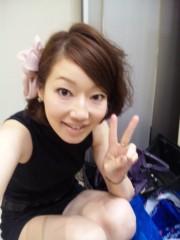 小山田みずき 公式ブログ/終了〜 画像1