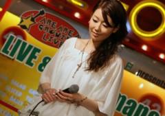 小山田みずき 公式ブログ/西麻布ライブ追加 画像2