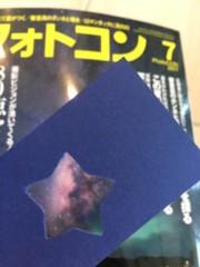 松本さやか 公式ブログ/★フォトコン7月号★ 画像2