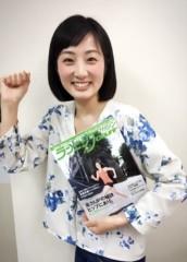 松本さやか 公式ブログ/ランニングマガジン・クリール7月号 画像1