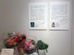 松本さやか 公式ブログ/写真展終了しました。 画像2
